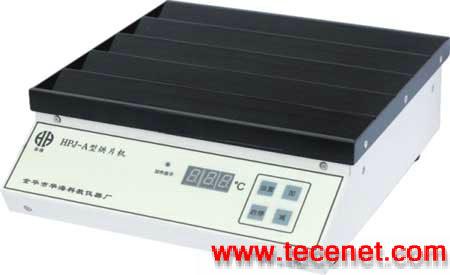 HPJ-A型烘片机