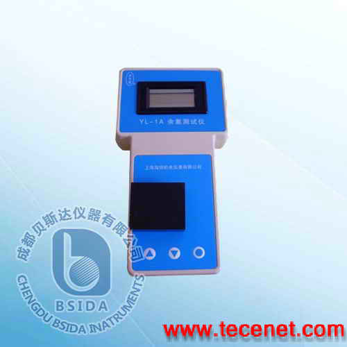 便携式二氧化氯仪