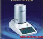 青岛纸张水分测定仪