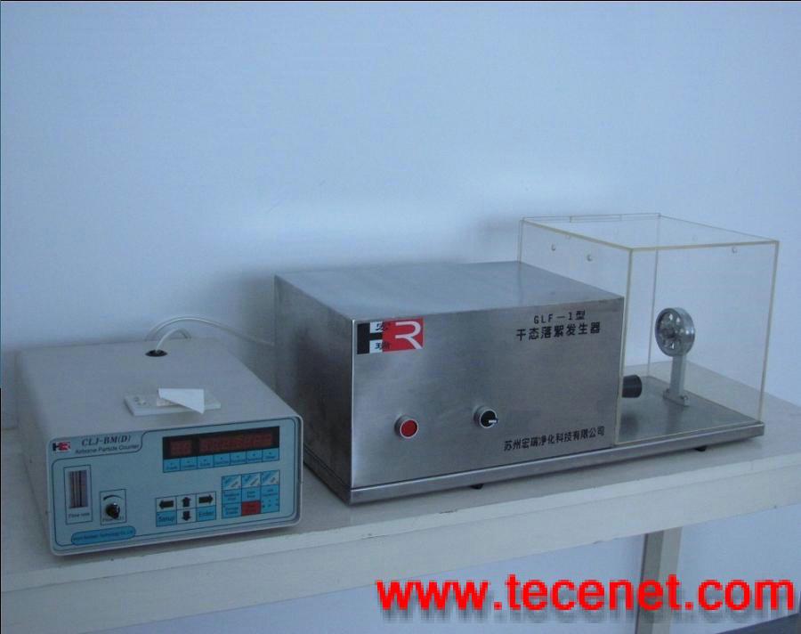 扭曲测试仪(干态落絮测试系统)