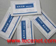 氟喹诺酮快速检测卡