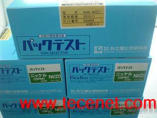 镍水质快速测试盒