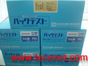 日本共立磷酸测试包