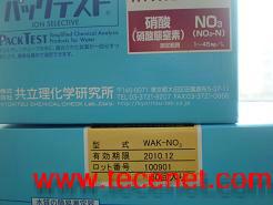 硝酸水质检测盒
