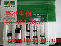 可吸收糖类和膳食纤维检测试剂盒