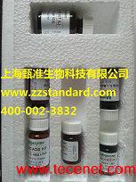 K-ACHDF 可吸收糖类和膳食纤维检测试剂盒