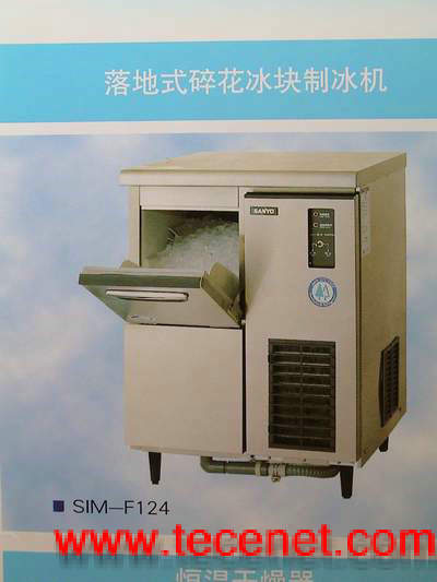 碎花制冰机(支持招投标及免税项目)