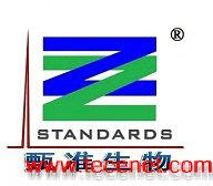 甄准微球标准品和纳米球标准品