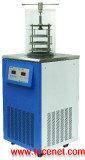 中型立式冷冻干燥机|中型真空冷冻干燥机