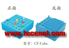 美国进口 PCR零度操作台