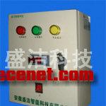安徽盛洁分区湿度控制箱-工业加湿器配件
