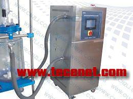 反应釜加热冷却系统