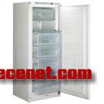 海尔低温冰箱、海尔低温保存箱