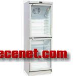 2-8℃药品保存箱(医用冷藏箱) 4度冰箱