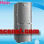 海尔205L冷藏冷冻箱HYCD-205
