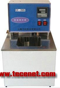 高温循环器丨高温油槽