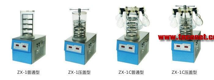 上海知信ZX-1冷冻干燥机冻干机