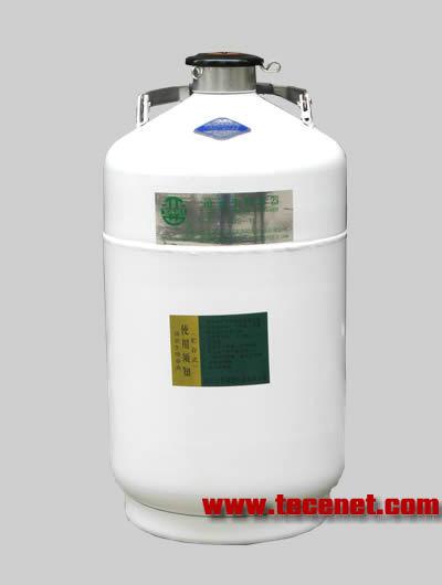 液氮罐液氮贮存运输两用亚西全系列YDS-15B