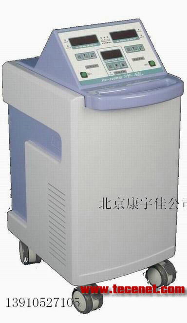 亚低温治疗仪