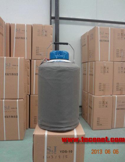 10L 液氮罐,精子冻存液氮罐