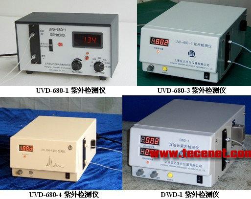 高性能双光束紫外检测仪