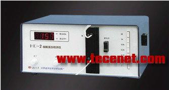 核酸蛋白检测仪(二波长)