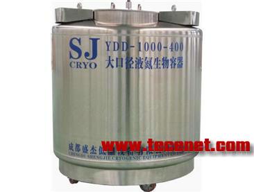 大口径不锈钢液氮生物容器,低温冰箱