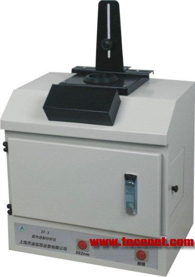 紫外透射分析仪