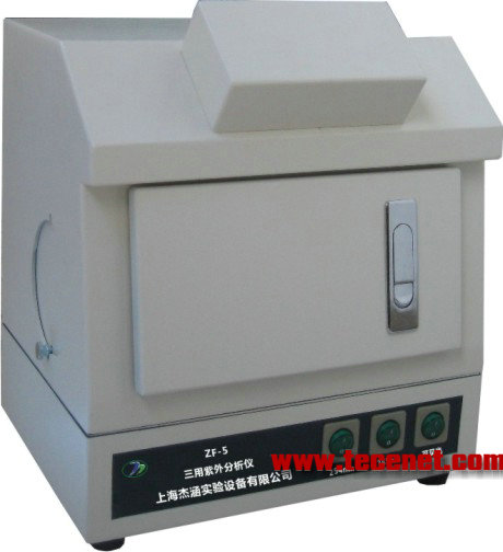 三用紫外分析仪(暗箱)