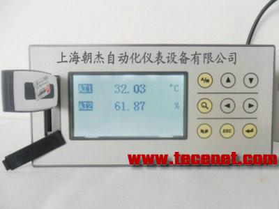 温湿度记录仪制药仓库温湿度记录仪