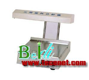 南京三用紫外线分析仪-咨询:15312099306