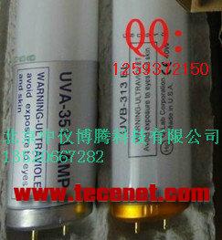 美国进口Q-Lab UVB-313紫外线灯管