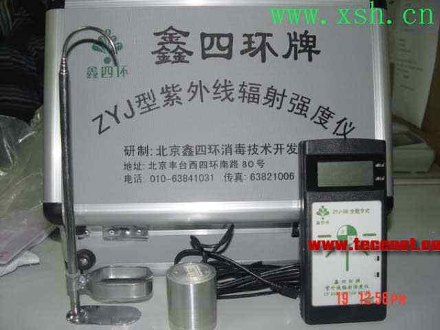 鑫四环牌紫外线辐射强度仪