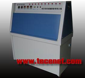 环境试验设备紫外灯耐气候试验箱