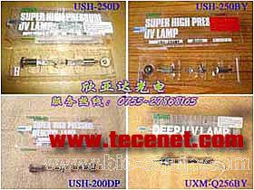 供应USH-250BY汞氙灯,点光源