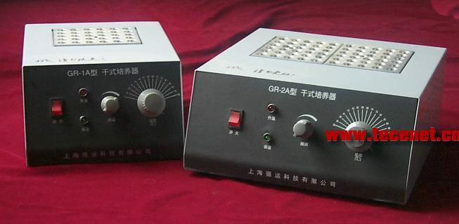 干式培养器(干式加热恒温仪)