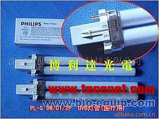 光疗灯管PL-S 9W/01/2P