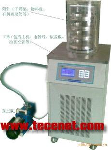 冷冻干燥机LGJ-12