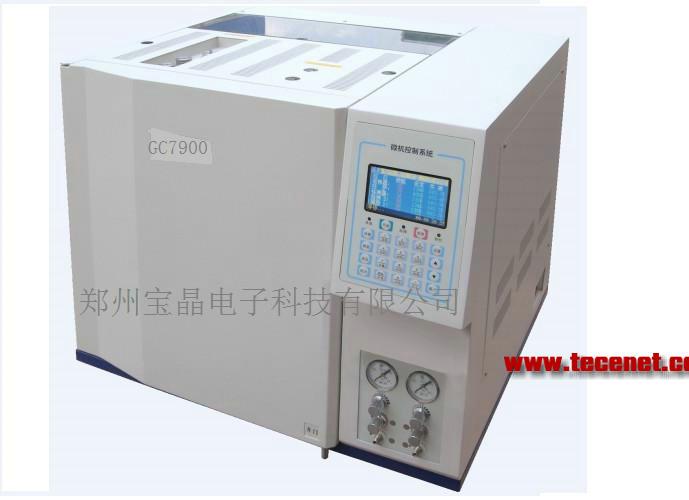 GC7900气象色谱仪