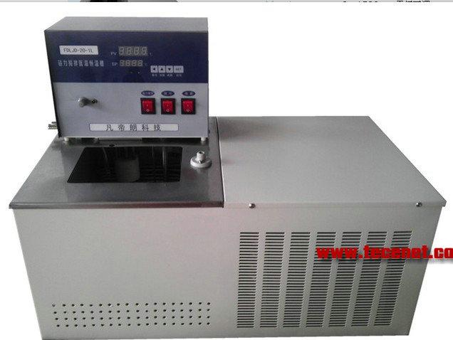 磁力搅拌低温恒温槽价格,型号,厂家