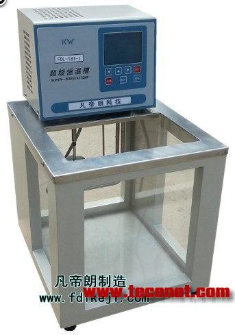 天津透明恒温水槽价格,型号,厂家