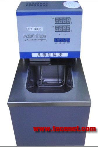 程序控温高温恒温油浴价格,型号,厂家