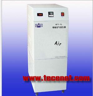 零级空气发生器 KFT-1L型