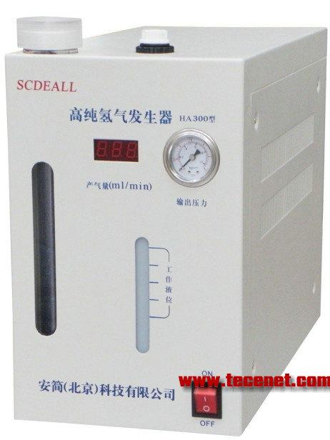 HA300高纯氢气发生器