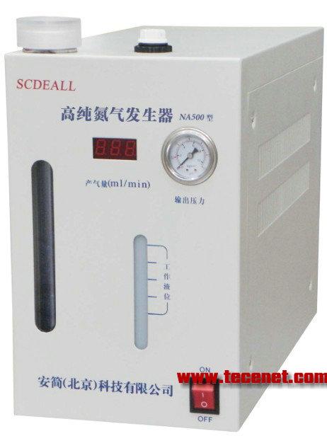 NA500氮气发生器