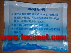 -12℃~-18℃冰袋、低温冰袋500g