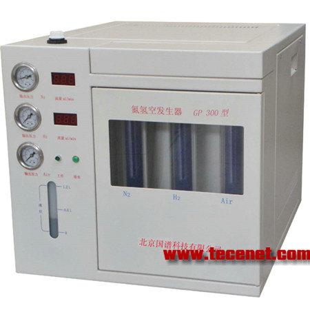 氮氢空发生器NHA-300/NHA-500型