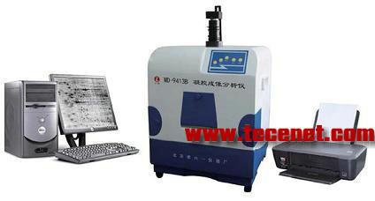 北京六一 WD-9413B型凝胶成像系统