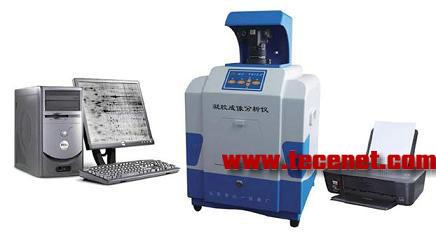 北京六一 WD-9413A型凝胶成像分析系统