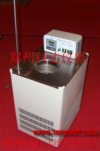 生产供应低温恒温反应浴(槽)